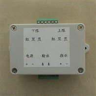 GDY-K型光電液位控制器