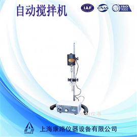 JJ-1型100W电动搅拌机|实验室搅拌机|数显电动搅拌器
