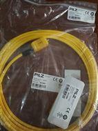 541080皮尔磁PSEN cs3.1 1 actuator