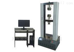 WDW-100D微机控制电子式万能试验机(10吨)