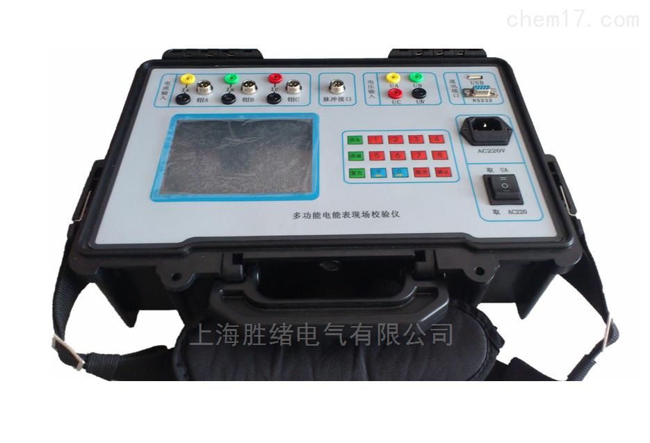 SUTE-600A数显式多功能继电保护校验仪