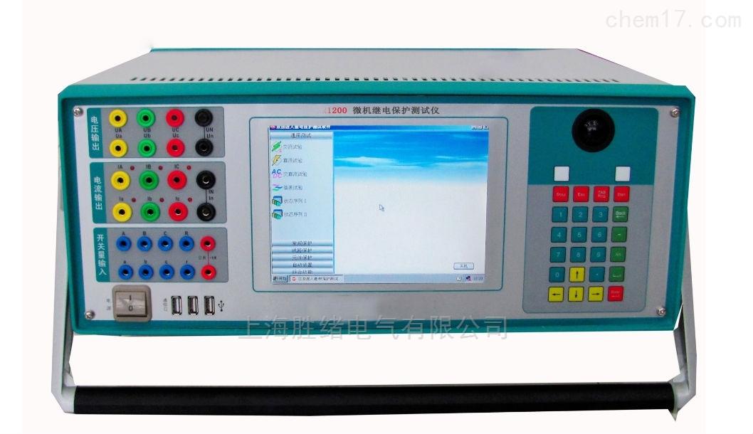 SUTE-500A单相继电测试仪