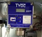 离子有机气体VOC检测仪  24小时连续监控