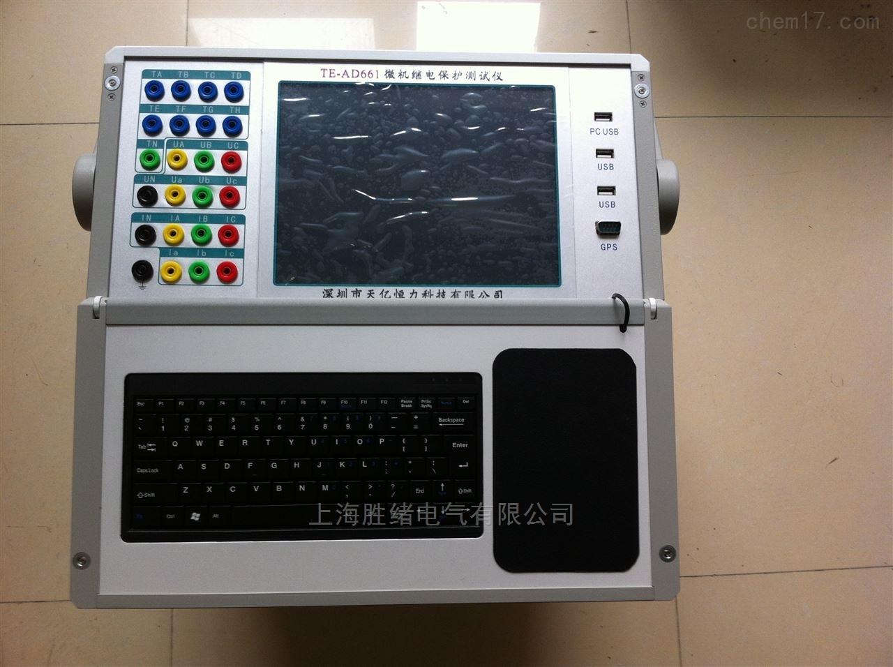 XJB-III微机继电保护测试仪