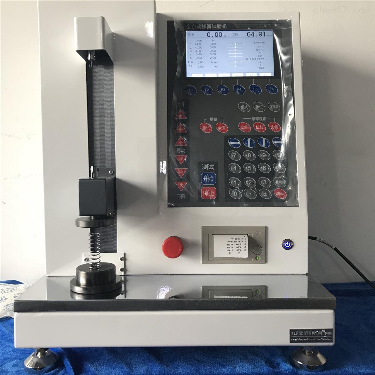 全自動彈簧試驗機ATSM-500N彈簧測試台