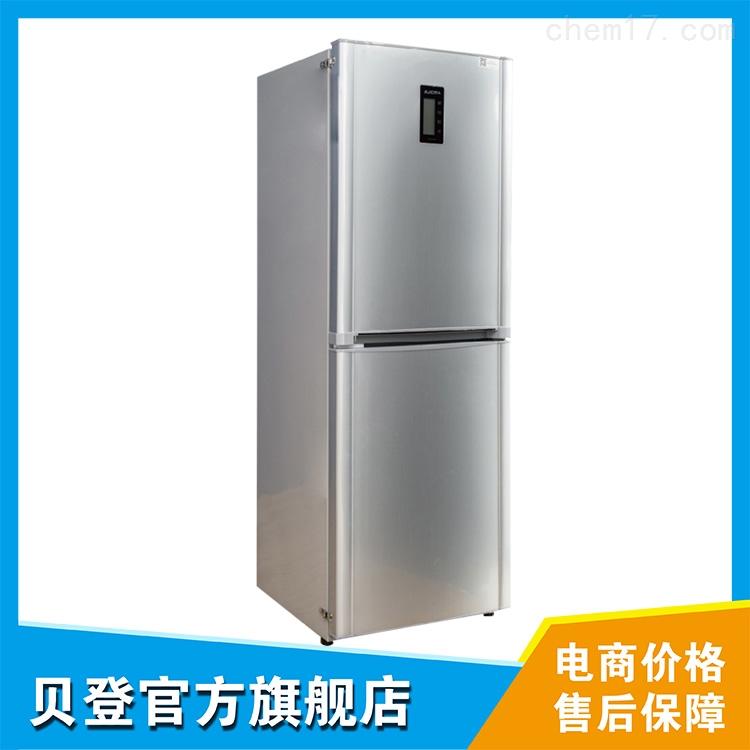 医用低温冷藏冰箱