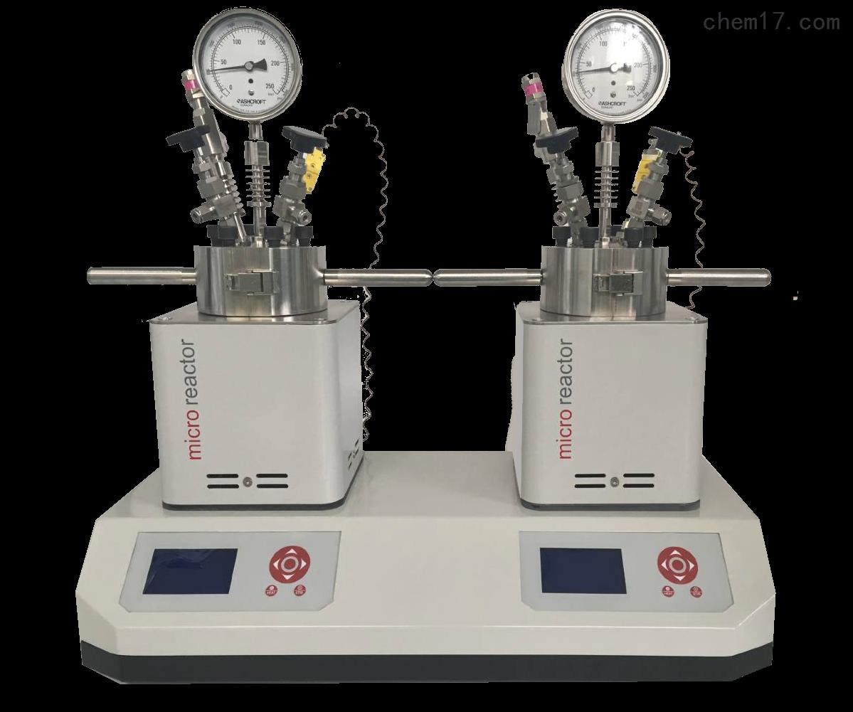 平行高压反应器
