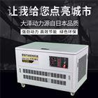 TOTO15静音汽油发电机