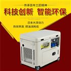 YOMO-7GT小型7千瓦柴油发电机价格