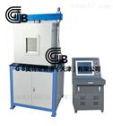沥青混合料综合性能试验系统-试验参数