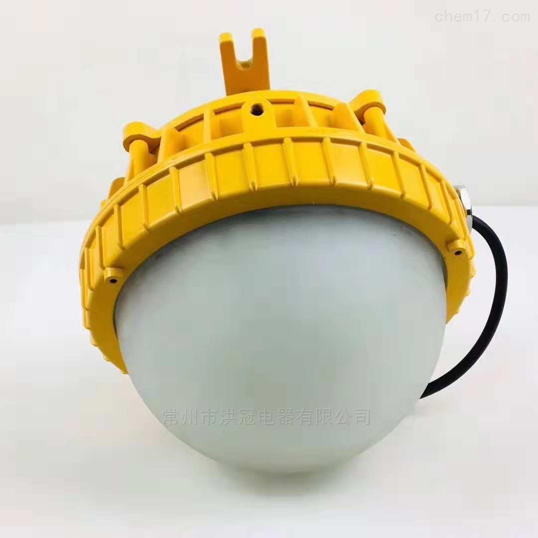 车间工厂50WLED防爆灯吊杆式防爆LED照明灯