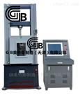 微機電氣伺服混合料萬能試驗機-試驗標准