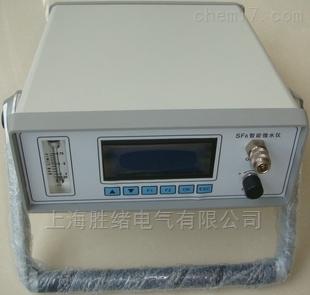 SX/SF6微水测试仪