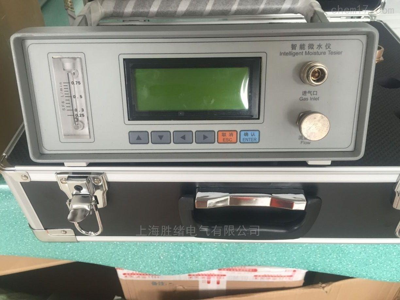 多功能式SF6微水测试仪