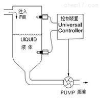 型光電液位控制器