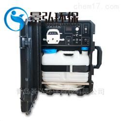 JH-T10型拉杆箱设计水质采样器可太阳能充电