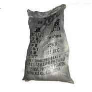 草酸  修酸乙二酸蓚酸 漂白剂清洗染料还原