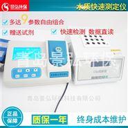 氨氮检测仪电极法氨氮测定仪