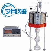 WNE-1A瀝青恩格拉黏度試驗儀