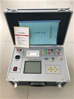 大屏液晶開關機械特性測試儀