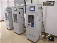 水楊酸在線氨氮監測儀