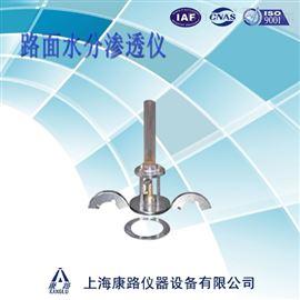 新标准路面渗透仪HDSS-II 路面渗水仪 渗水仪 路面渗水仪