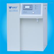 沃特浦生化仪配套专用(台上式)纯水机