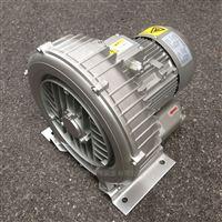 污水处理专用高压风机