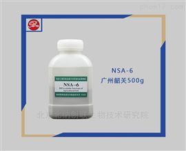 NSA-6土壤标准物质广州韶关土价格