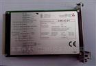 阿托斯ATOS电子放大器产品介绍