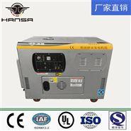 大功率静音水冷式工业供电发电机