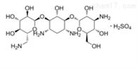 硫酸卡那霉素