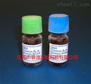 SRM 1951c-冷冻人血清中的脂质(NIST)
