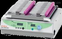 振荡器MMS-520