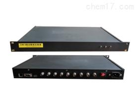 EVM系列便携式振动监测分析系统