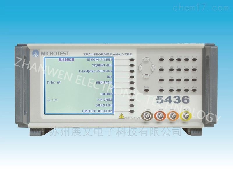 台湾益和变压器测试仪5436