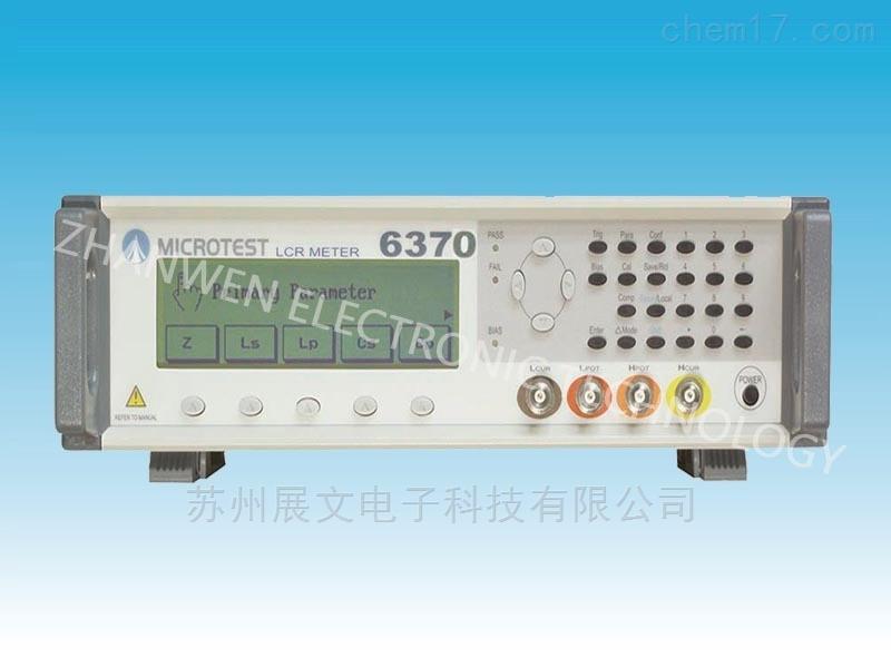 台湾益和LCR测试仪6370