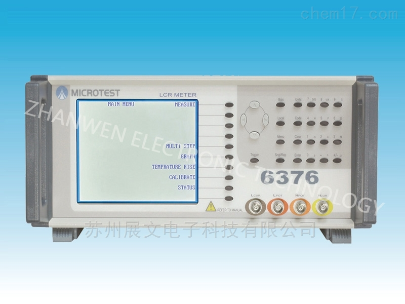 台湾益和LCR测试仪6376