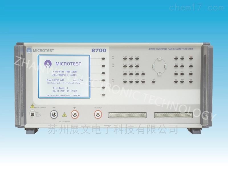 台湾益和8700精密四线式线材测试仪
