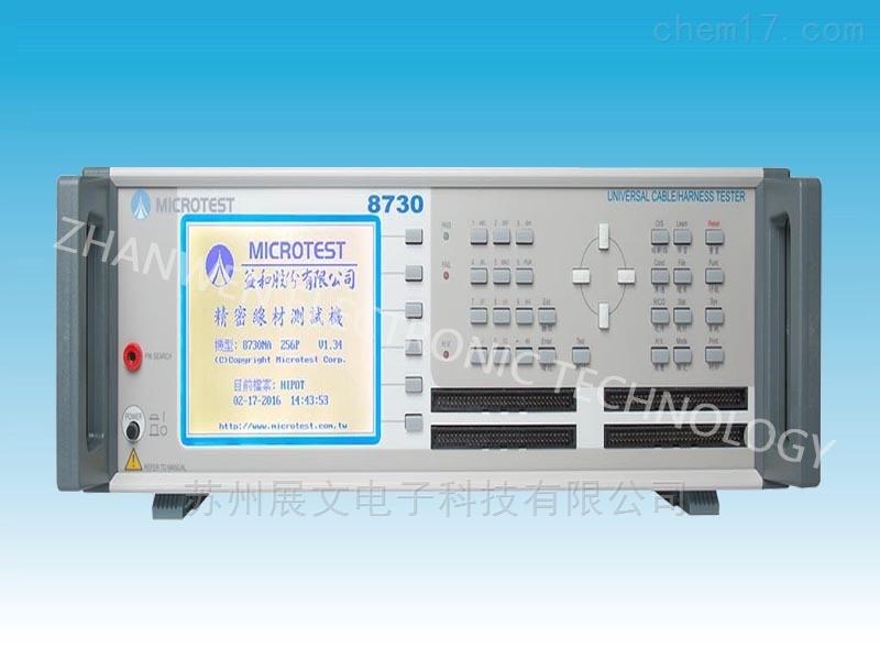 台湾益和8730FA/8730NA/8730N线材测试仪