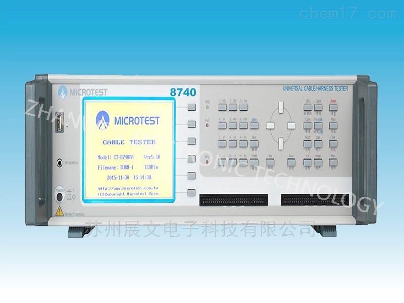中国台湾益和8740N/8740NA/8740FA线材测试仪