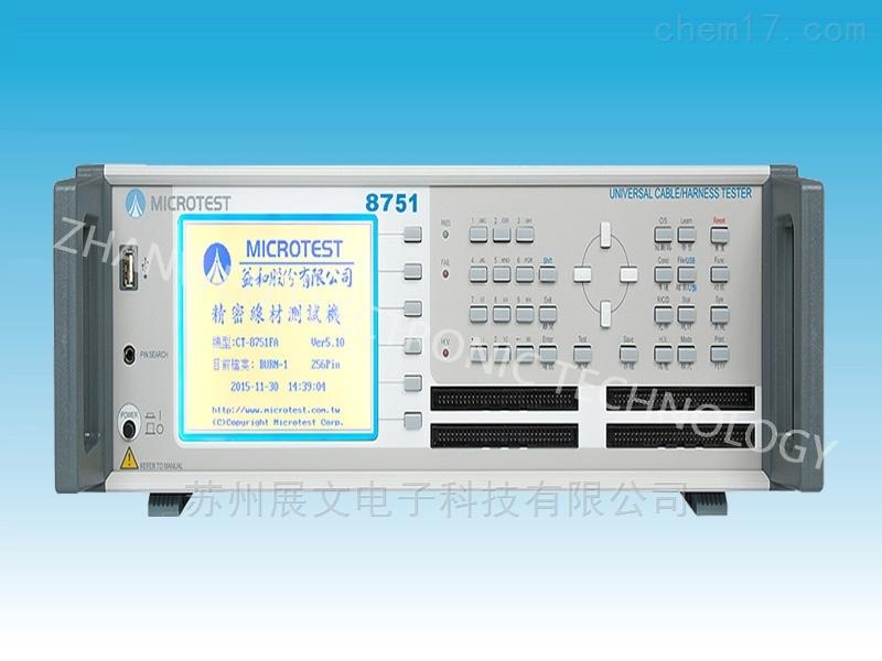 中国台湾益和8751N/8751NA/8751FA线材测试仪