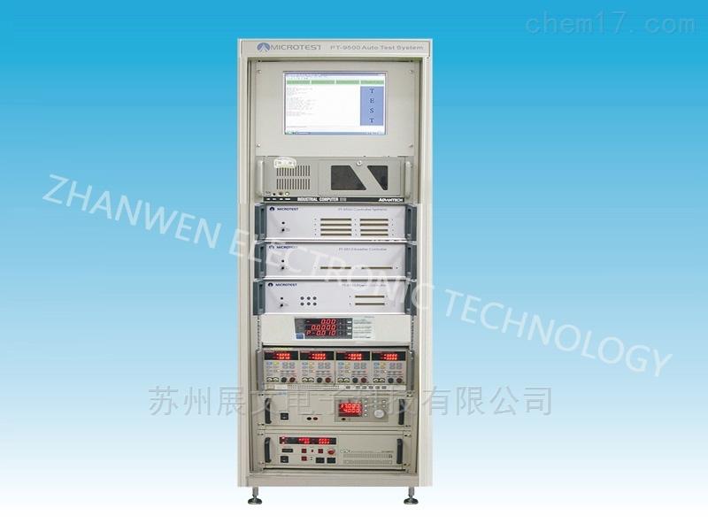 台湾益和PT-9000自动化测试系统
