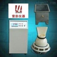 BYS-3专业生产养护室自动控制仪