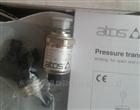 现货ATOS压力传感器E-ATR-8/400/I