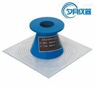SYD-0751乳化沥青稠度试验仪