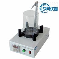 SYD-0654乳化沥青粘附性试验仪