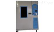 药品稳定性试验箱(P型)