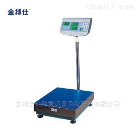 60kg 5g计数电子台秤