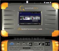 昆騰Quantum780昆騰Quantum780高清HDMI2.0視頻信號發生器